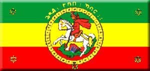 EthioBandiraQGiyorgis