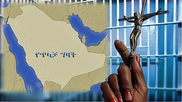 SaudiInT (2)