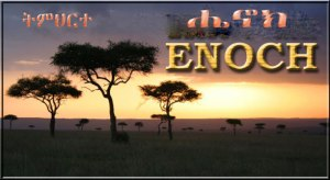 Enoch1