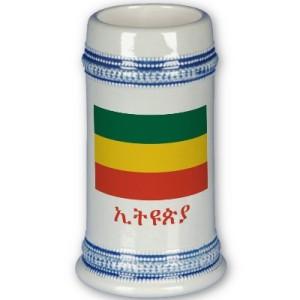 EthioCup