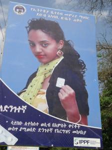 EthiopiaBillboard