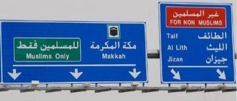 SaudiHighway