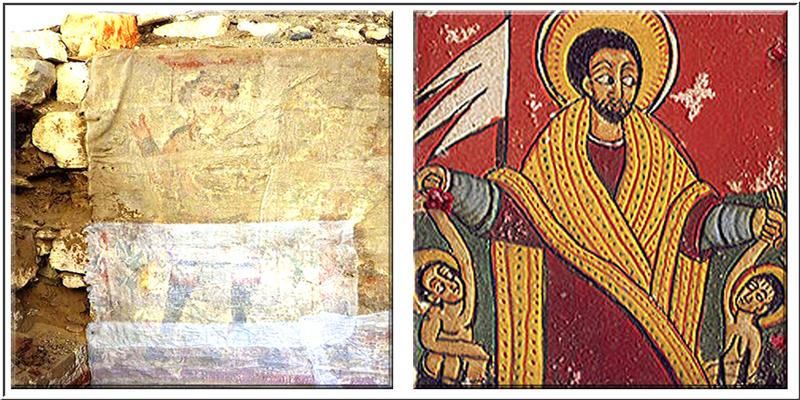 EthioJesus