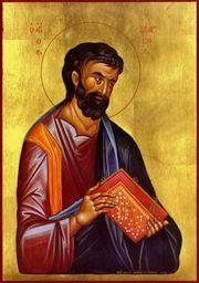 Apostle_Mark
