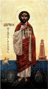 CopticIconStMark